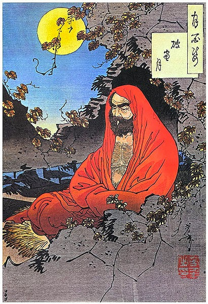 Bodhidharma - Suggestions For Spiritual Growth As Energy Beings