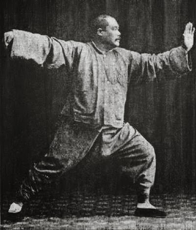 Yang Chengfu - Suggestions For Spiritual Growth As Energy Beings
