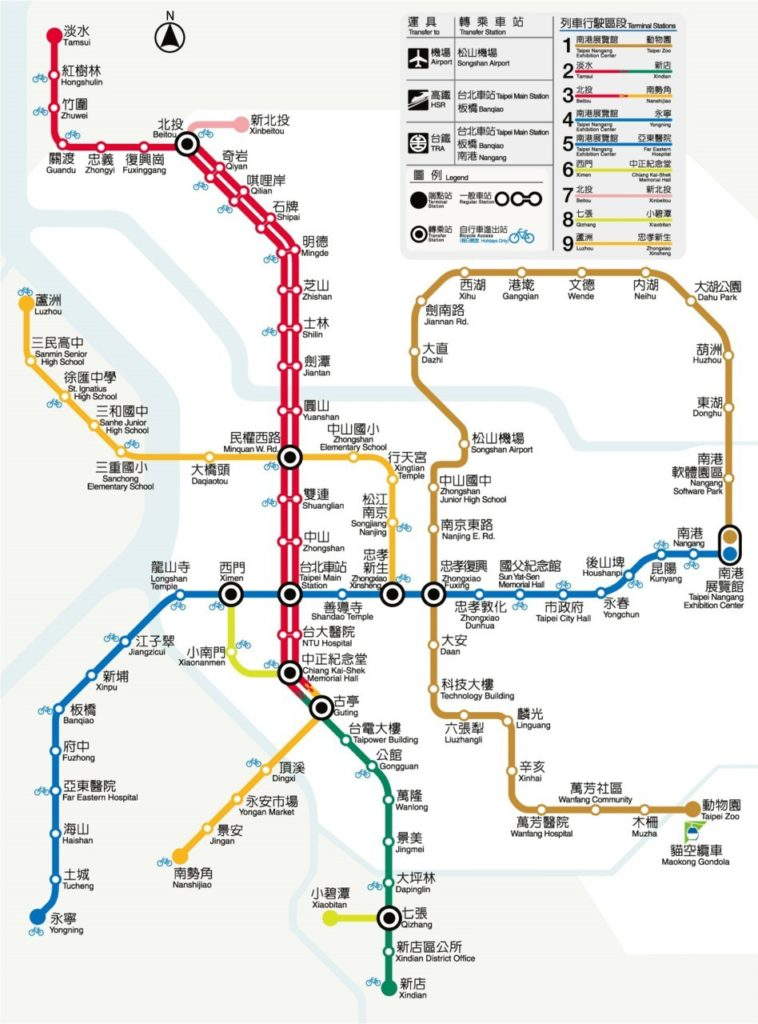 Subway Map Taipei.Transit Maps Official Map Taipei Mrt Taiwan 2011