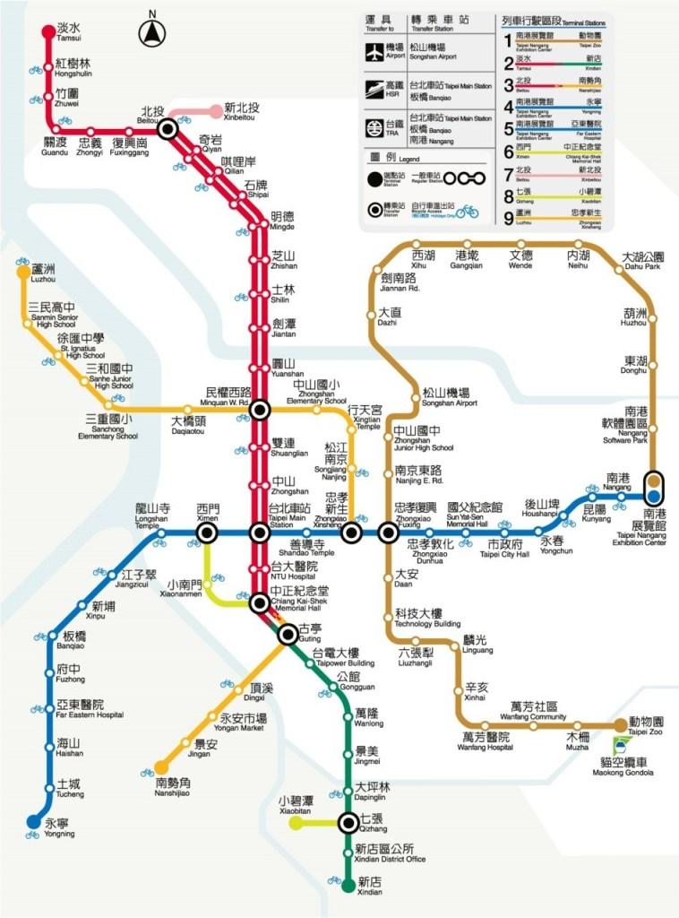 Transit Maps Official Map Taipei Mrt Taiwan 2011