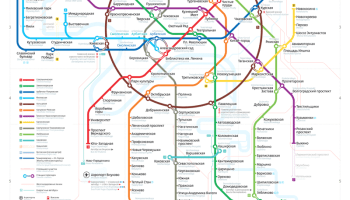Moscow Subway Map English.Transit Maps All About The Guerrilla Moscow Metro Map In English