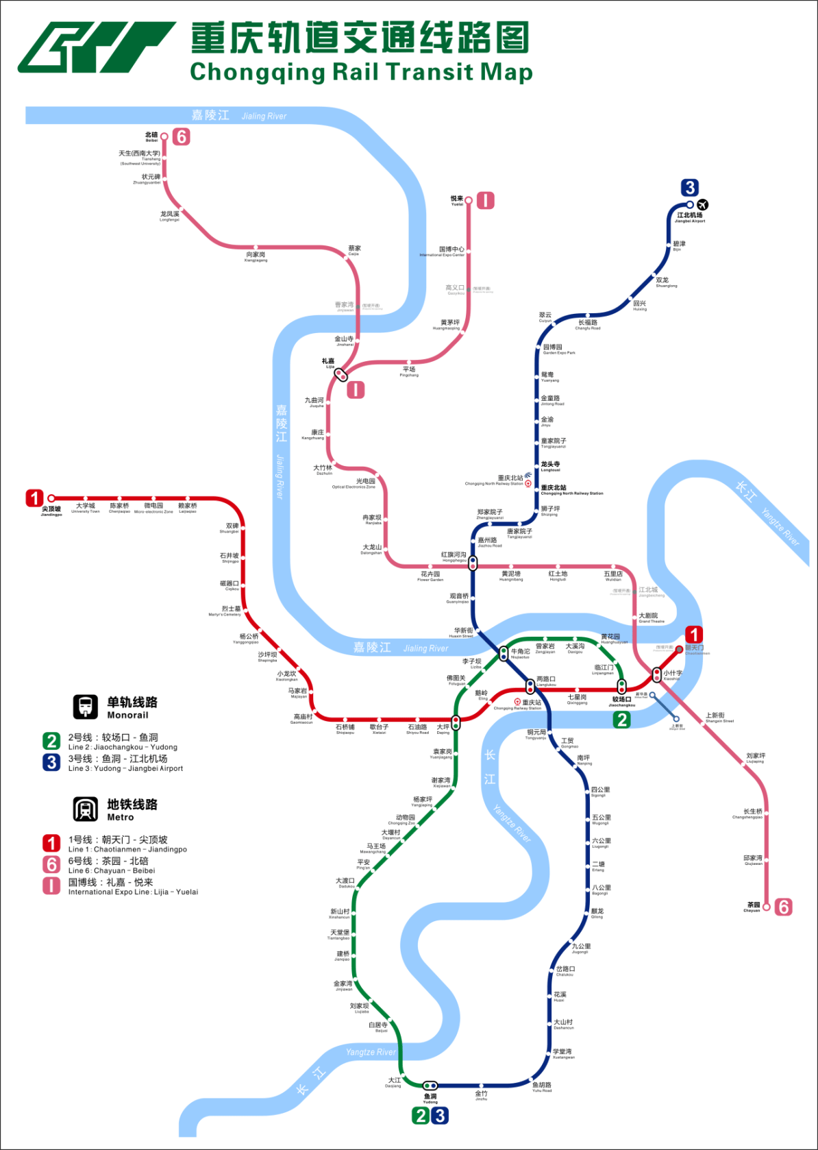 Transit Maps: Submission – Unofficial Map: Chongqing Rail Transit on