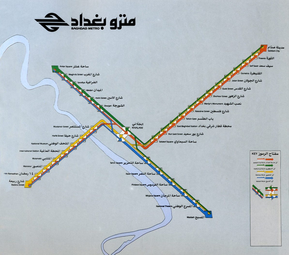 Transit Maps: Submission – Historical Map: Proposed Baghdad Metro ...