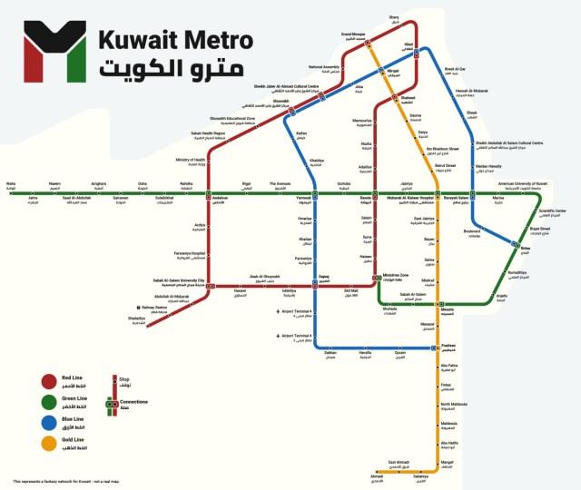 Transit Maps: Submission – Fantasy Map: Kuwait City Metro by Rahul Raju