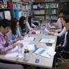 TI-Korea-Youth-meeting