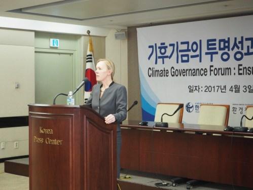 climate-finance-forum-seoul