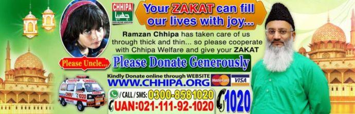 Chhipa-Welfare-Association-org-_transparent-hands-trust