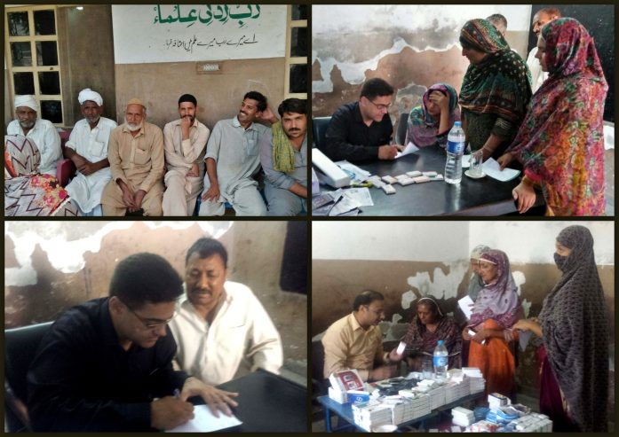 Collaboration of Qamar Khan