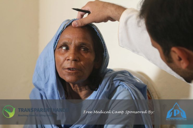 Free Medical Camp in sponsored by Packages Foundation