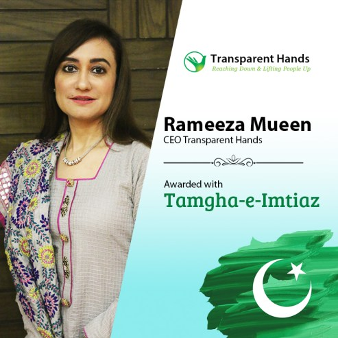 Rameeza Mueen is awarded with Tamgha-e-Imtiaz