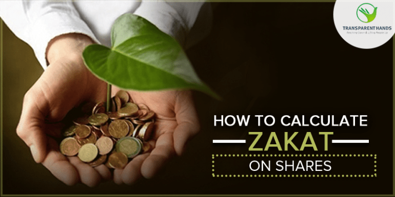 How to Calculate Zakat On Share