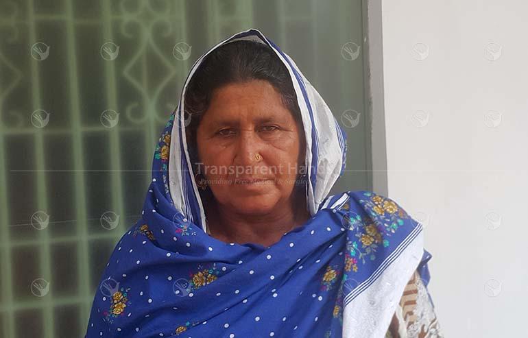 Sakina Bano