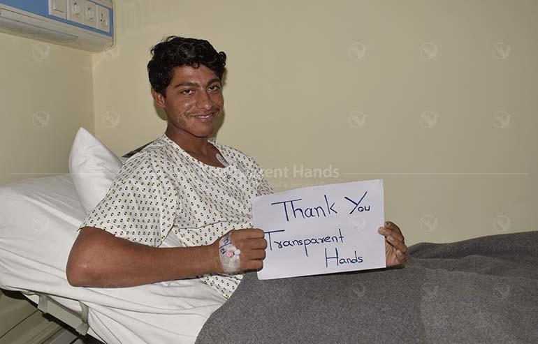 Khalid Azam's Surgery