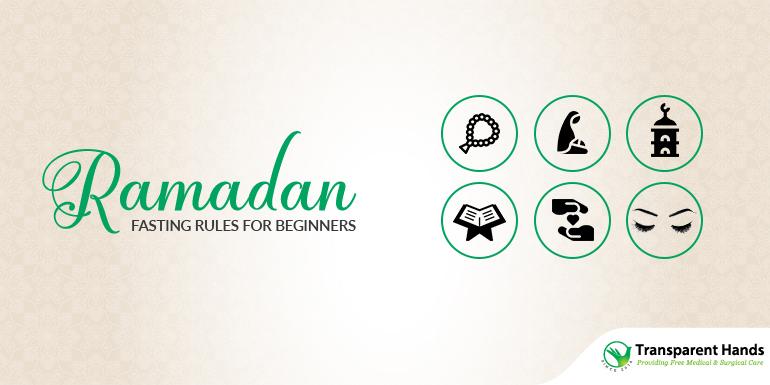 Ramadan Fasting Rules for Beginners