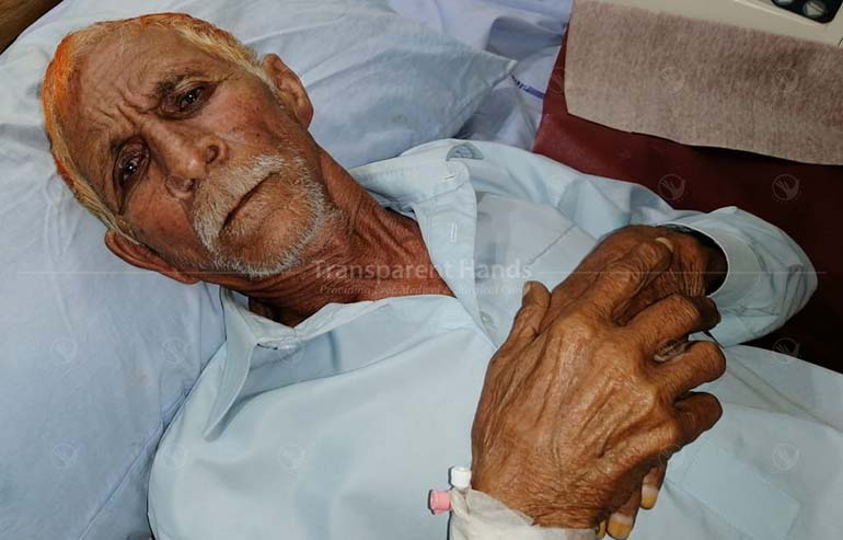 Sultan Ramzan's Surgery