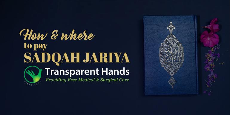 How and Where to Pay Sadqah Jariya