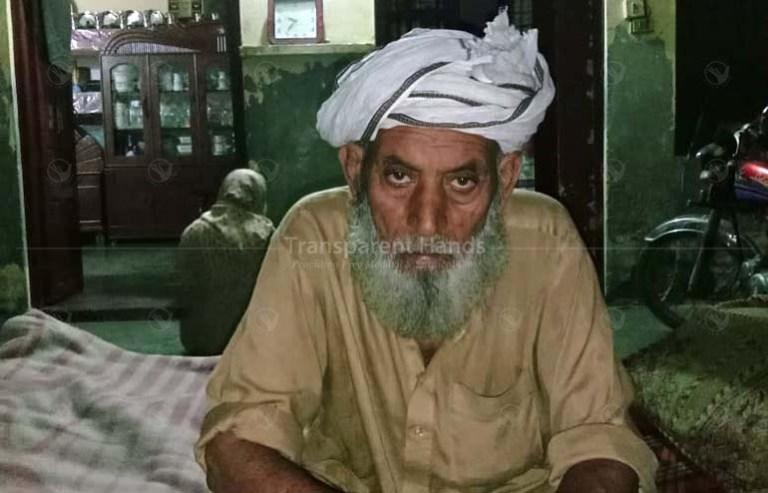 Abdul Hameed