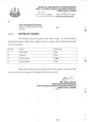 Nawaz Sharif Hospital Acknowledegment Letter