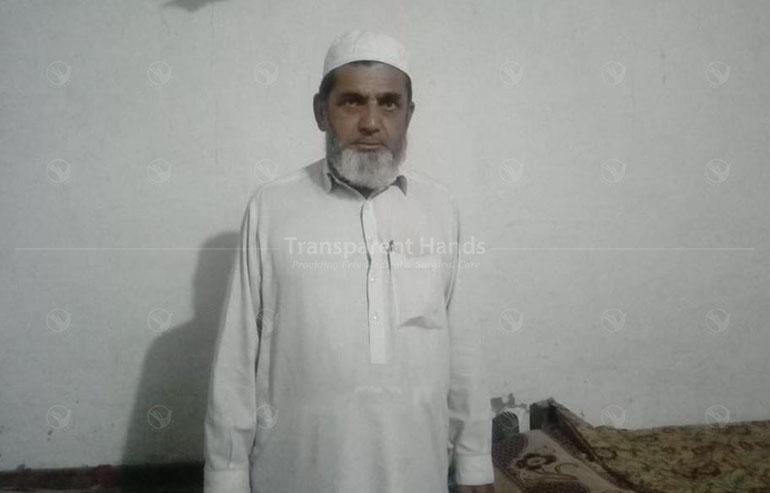 Khaista Rehman