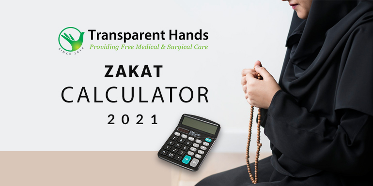 Zakat Calculator 2021