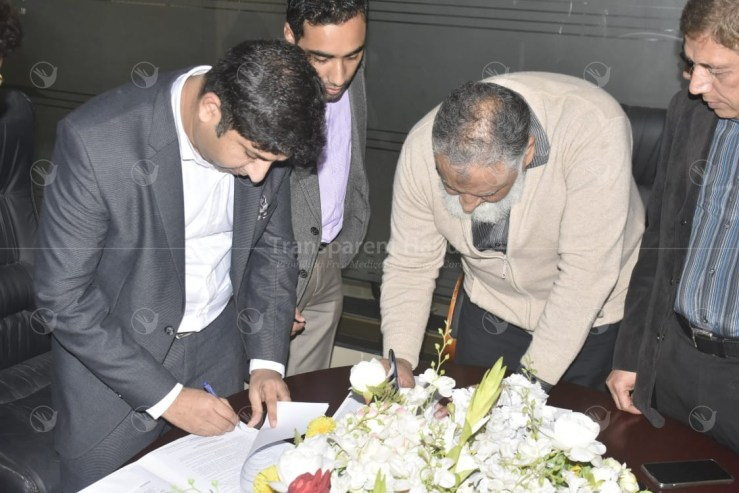 Mou signing from TH