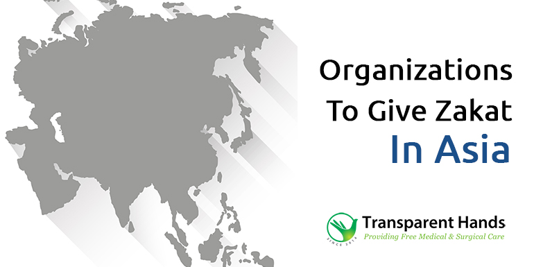 Organizations To Give Zakat In Asia