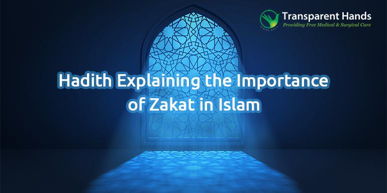 Hadiths on zakat in islam
