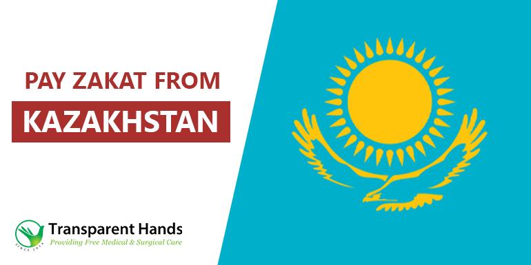 Zakat from Kazakhstan