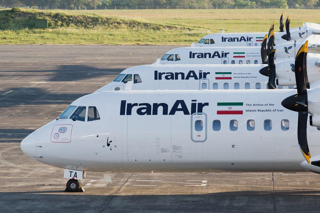 Resultado de imagen para atr aircraft Iran Air