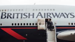 BRITISH AIRWAYS-BOEING 747-400-G-BNLY-LANDOR