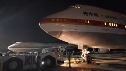 Boeing-747-400-N7474C-Japanese-Air-Force-One_3