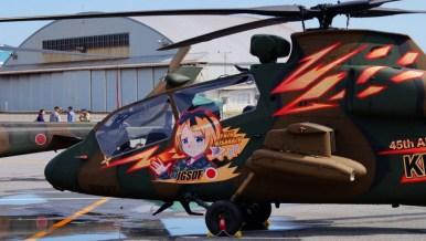 CHICAS-MANGA-Kisarazu-BELL-AH-1_3