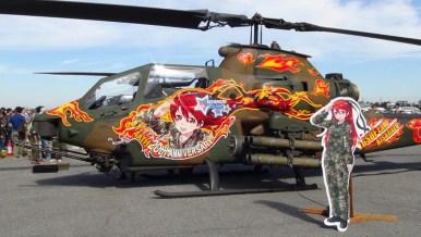 CHICAS-MANGA-Kisarazu-BELL-AH-1_4