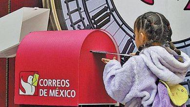 Photo of Servicio Postal abre tienda en línea para venta de estampillas