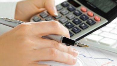 Photo of La administración del crédito