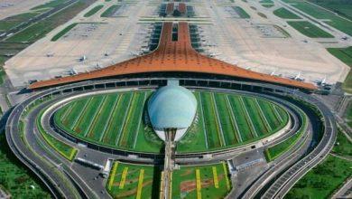 Photo of Inicia construcción del nuevo aeropuerto