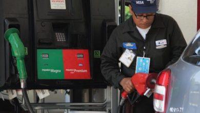 Photo of Baja en combustible impactará a inflación