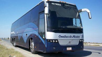 Photo of Nuevo Laredo tendrá complejo único de autobuses de pasajeros
