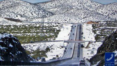 Photo of 7 carreteras mexicanas con paisajes espectaculares