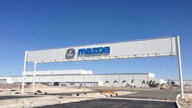 Photo of Robos a tren afecta operación de Mazda en Guanajuato