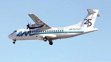 Photo of Aeromar tendrá nueva base en Toluca