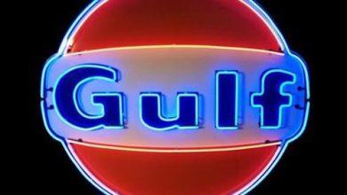Photo of Gulf terminará con el monopolio de franquicias Pemex
