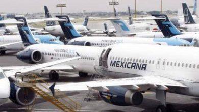 Photo of A remate bienes propiedad de Mexicana de Aviación