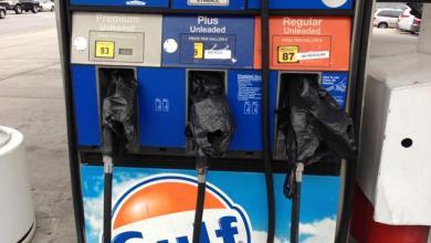 Photo of Gulf alista primeras gasolineras y promete menos azufre en diesel