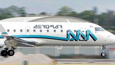 Photo of Sobrecargos piden 5% de aumento salarial y emplazan a huelga a Aeromar