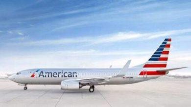 Photo of American Airlines estrena el convenio aéreo y ofrece nuevas rutas