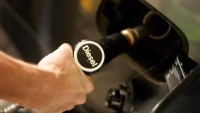 Photo of Novum Energy hace la primera importación privada de diesel