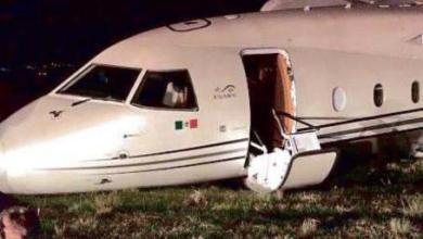 Photo of Mantienen concesión de Flymex pese a accidente en aeropuerto de Toluca