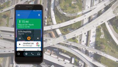 Photo of Android Auto, disponible para todos los autos desde el smartphone