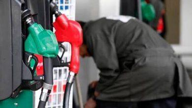 Photo of Onexpo prevé que gasolina llegue a 20 pesos por litro